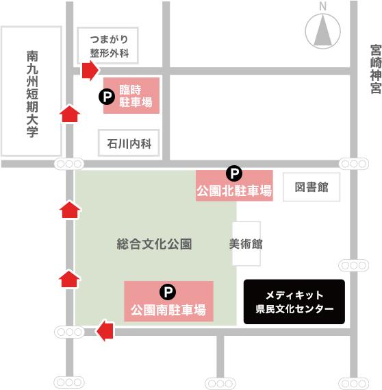 宮崎県総合文化公園内 共有駐車場