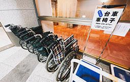 車椅子貸出(1F)